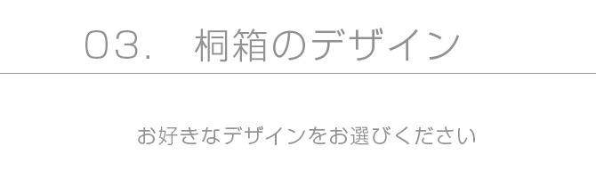 若狭塗 五角 夫婦箸セット