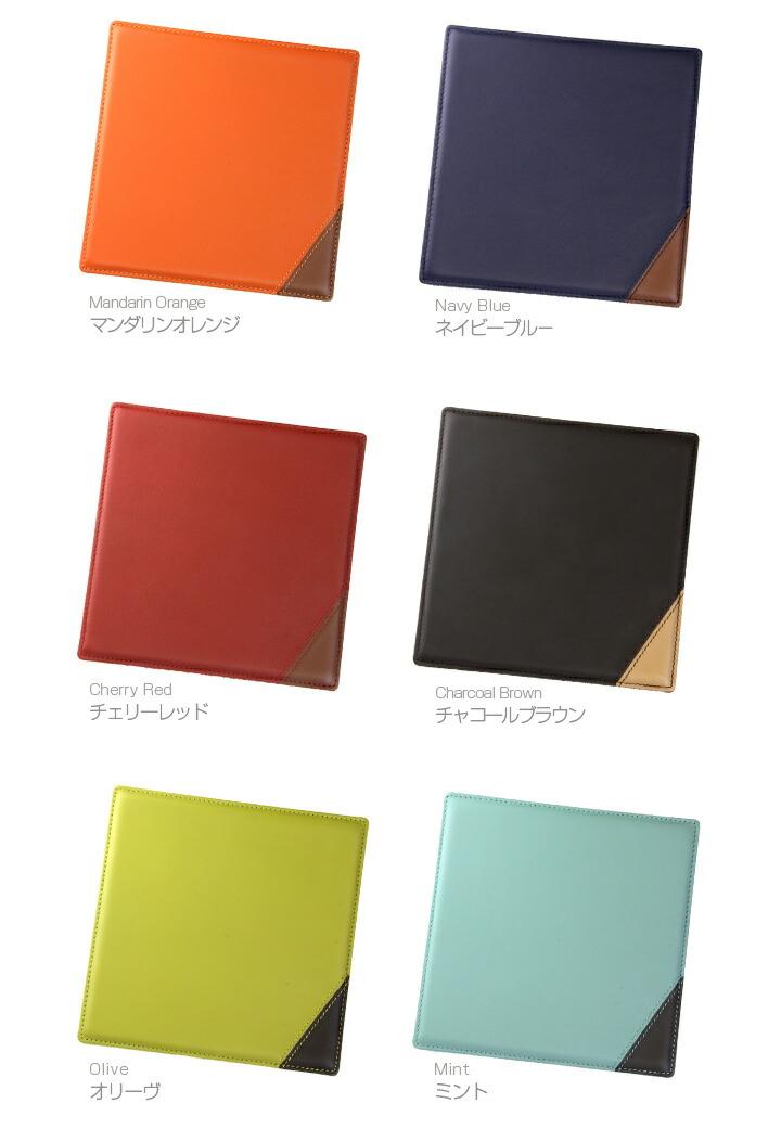 カラー01