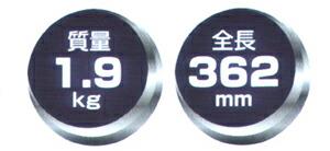 1.6mm充電式ストレートシャー JS160DRF