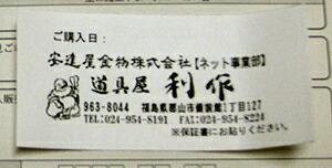 【日立工機】一般圧専用エアコンプレッサ