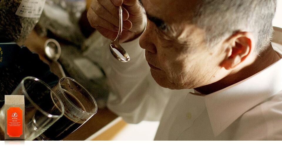 先代の土居博司が、芳醇な香りと濃厚な味わいを楽しんでいただくことを考えて作り出しました。