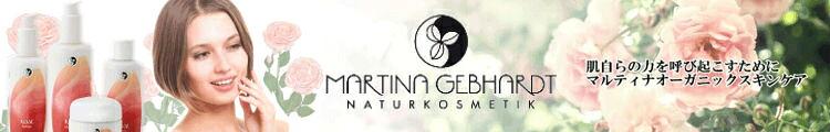 MARTINA GEBHSRDT