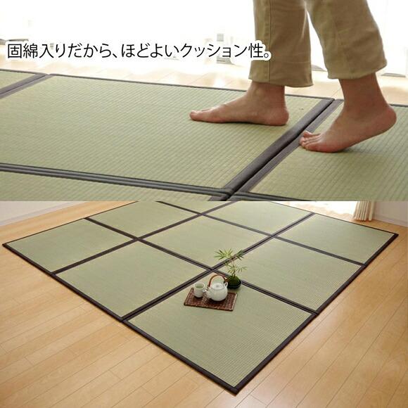 軽量で女性でも簡単に設置 ユニット置き畳 い草 かるピタ