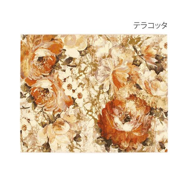 エレガントな花柄のボタニカルラグ フローラル 60×90cm