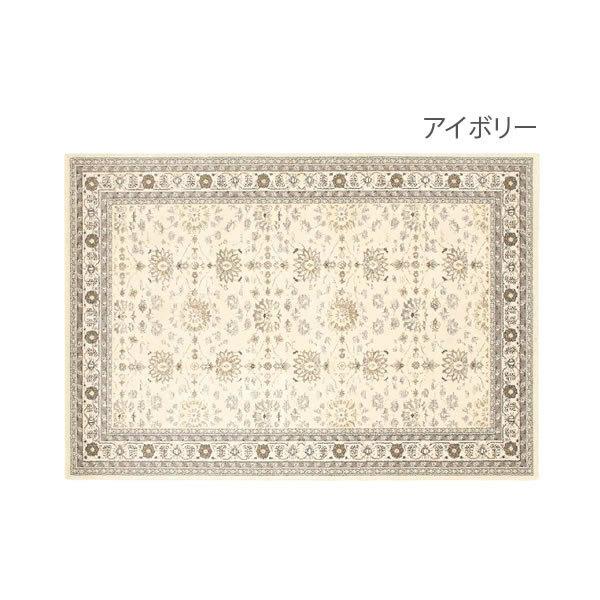 クラシックラグ レジア 160×230cm