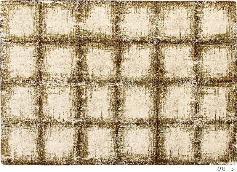 ベルギー製 防炎 ウィルトン織りラグ ウィル 133×195cm