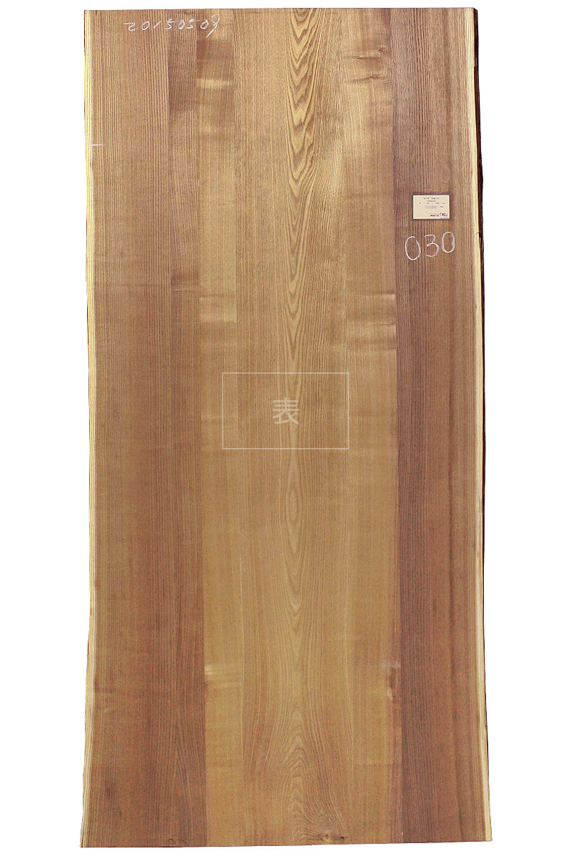 キハダ一枚板 DKH-030表