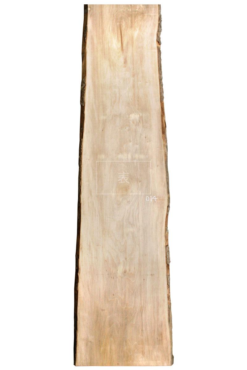 シカモア一枚板 SM-014表