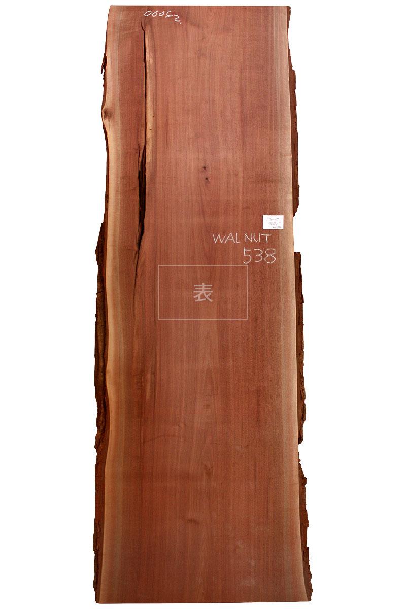 ブラックウォルナット一枚板 wn-538表
