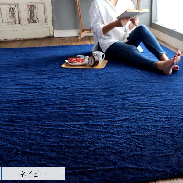 洗える扁平糸ラグマット FW-502 130×190cm