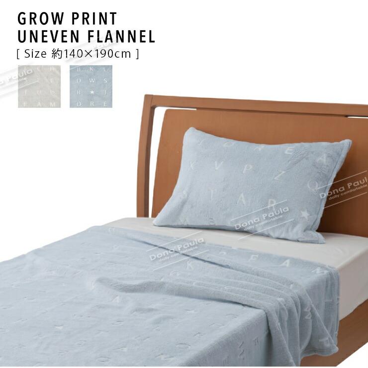 蓄光プリント フランネル毛布