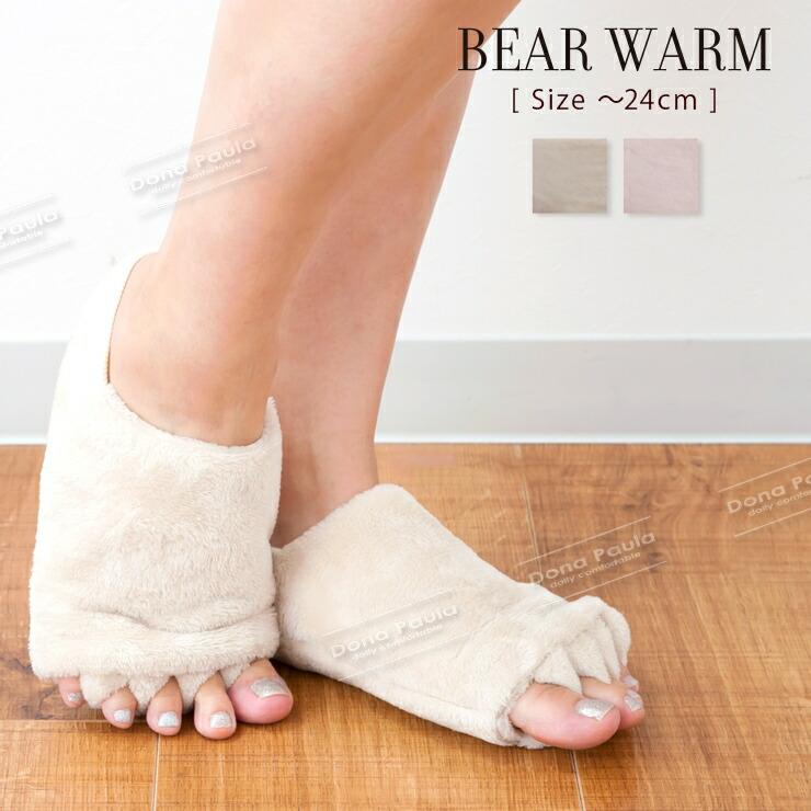 吸湿発熱 BEAR WARM セパレート靴下