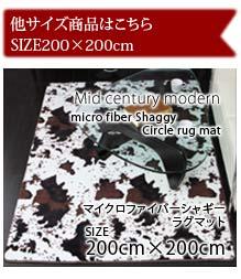 200×200cm