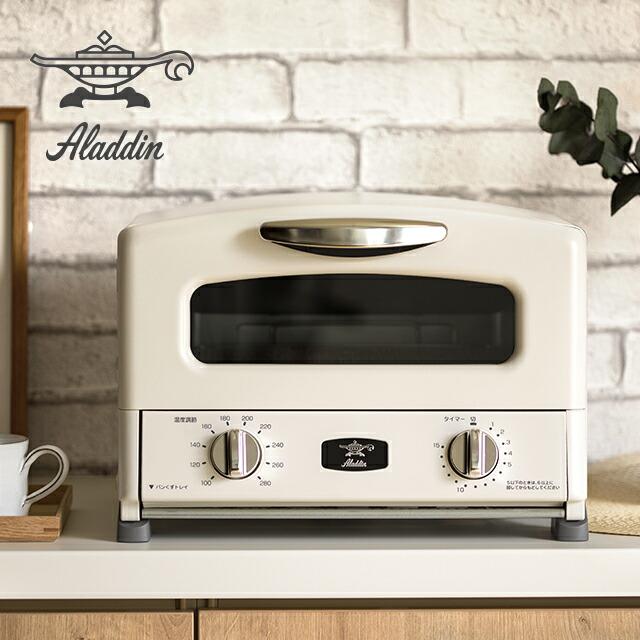 Aladdin グリル&トースター ホワイト