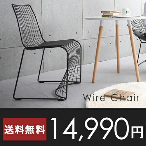 チャールズ・イームズ ワイヤーチェア Charles Eames Wire Chair