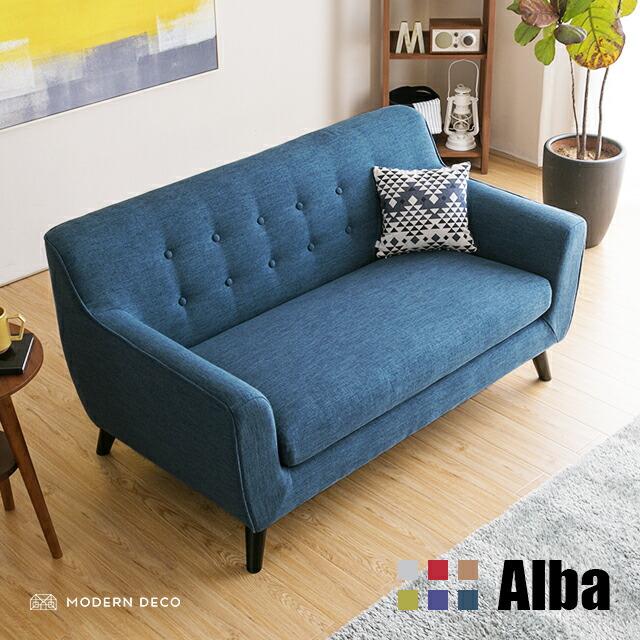 2Pソファ Alba