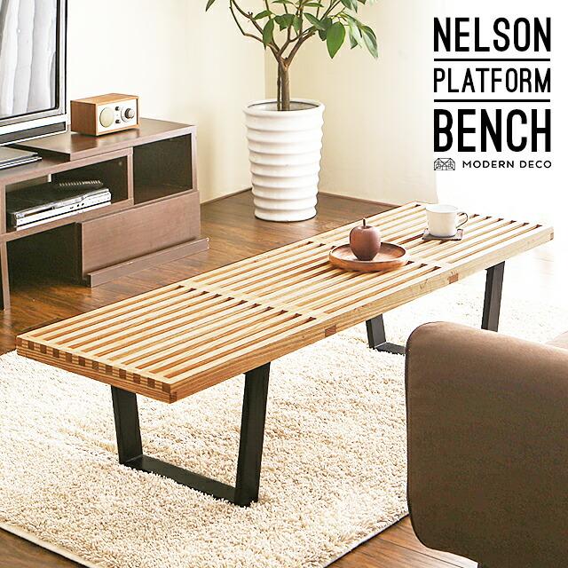 ジョージ・ネルソン プラットフォームベンチ George Nelson Platform Bench