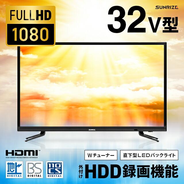 SUNRIZE フルハイビジョンテレビ 40V型