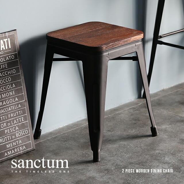sanctum カウンターチェア Low 2脚セット