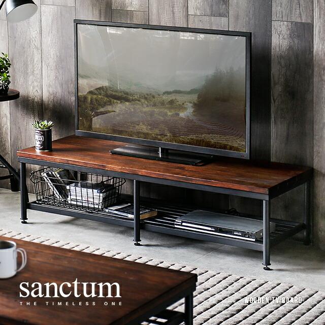 sanctum テレビボード