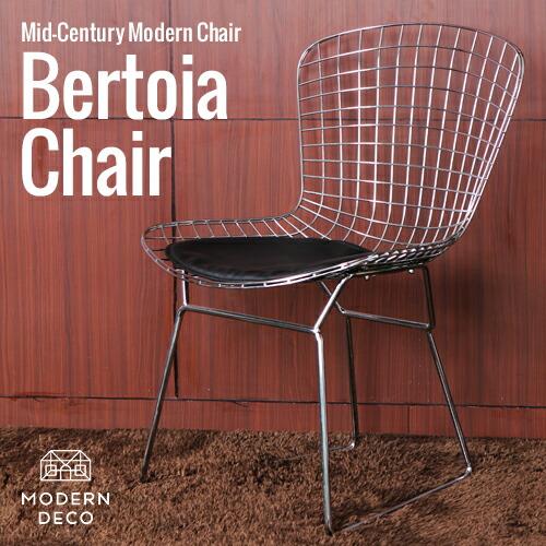 ハリー・ベルトイア ベルトイアチェア Harry Bertoia Bertoia Chair