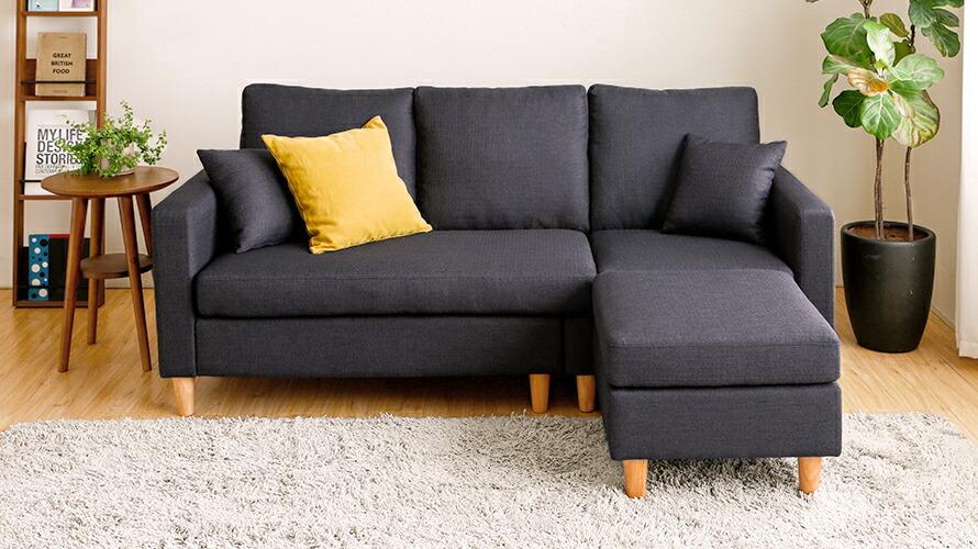 暮らしになじむ、理想のソファ。