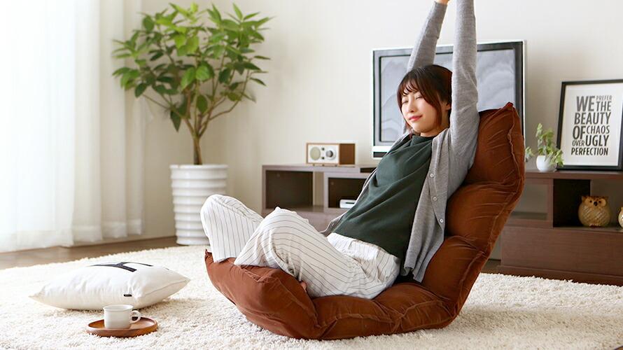 リクライニング座椅子 MASHUU