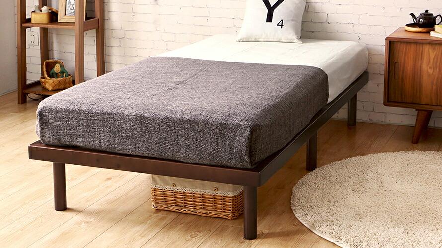 木の優しさを感じる。シンプルで快適なすのこベッド。