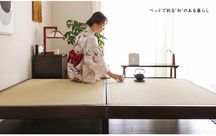畳 ベッド ベッドフレーム 脚付き い草 和 和テイスト ローベッド ロースタイル 収納 和室 セミダブル シングル ダブル たたみベッド 畳ベッド