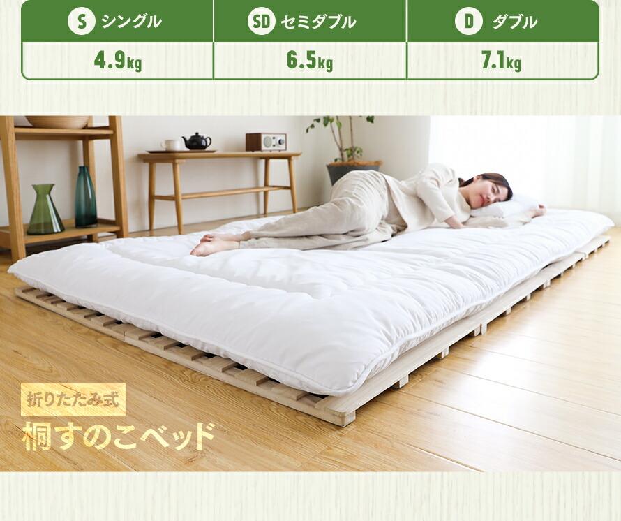 すのこベッド 軽量設計です