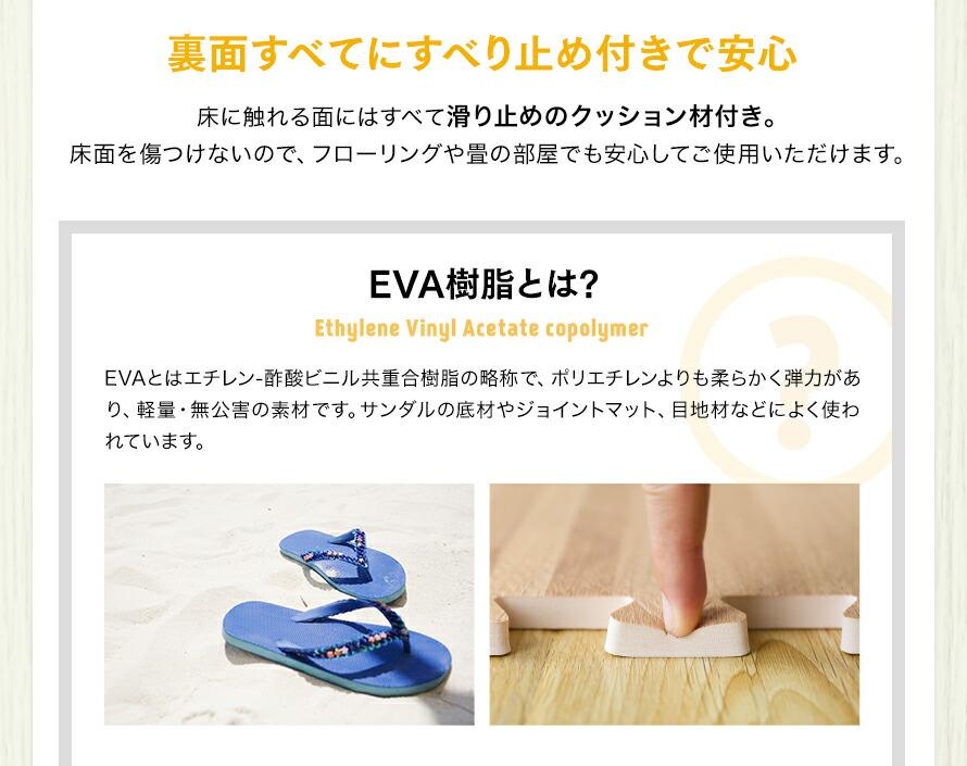 すのこベッド 床面を傷から保護するのでフローリングでも安心