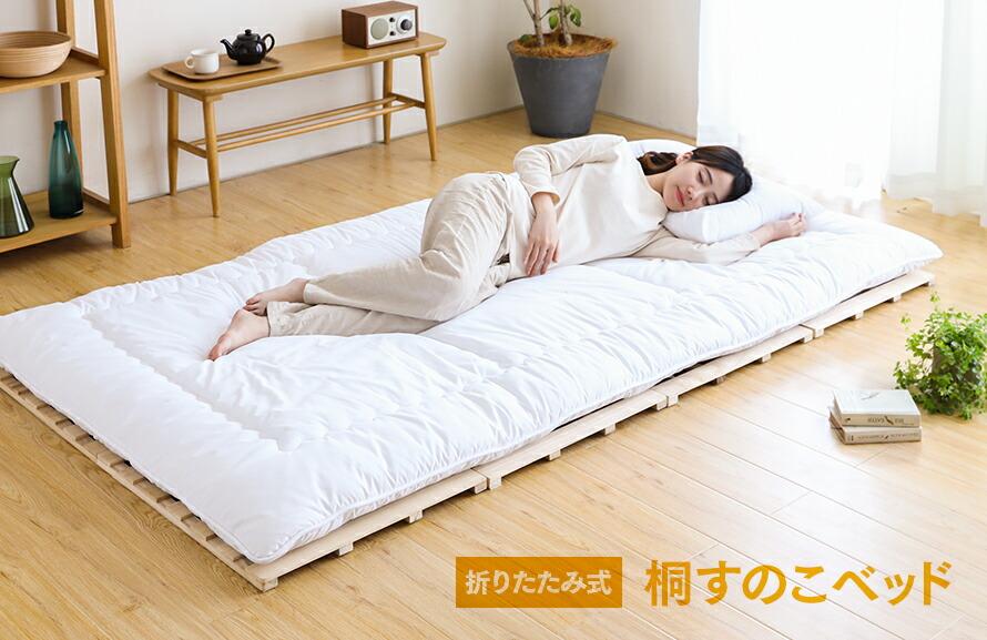 すのこベッド 敷くだけ簡単すのこベッド