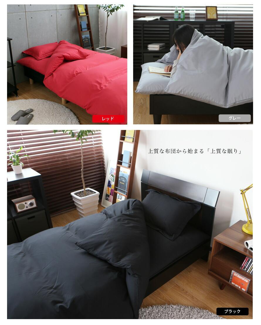 上質な布団からはじまる上質な眠り