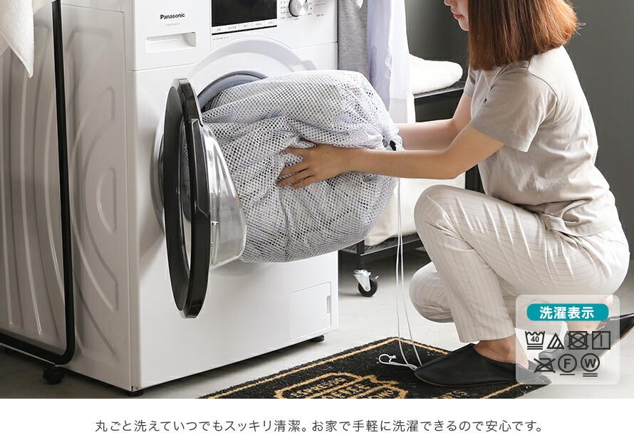 ダウンケット ご家庭の洗濯機で洗えます