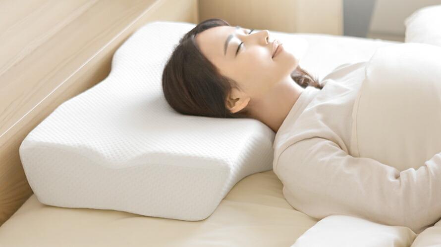 首・肩をサポート!理想の寝姿勢で疲労回復。