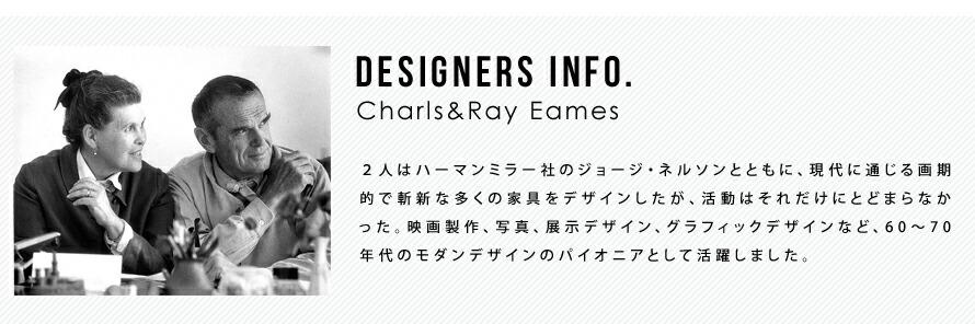 DESIGNERS INFO