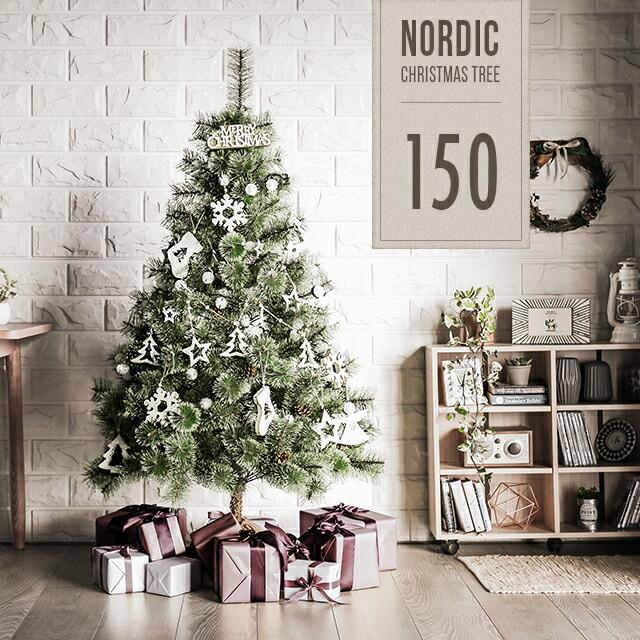 北欧風クリスマスツリーセット