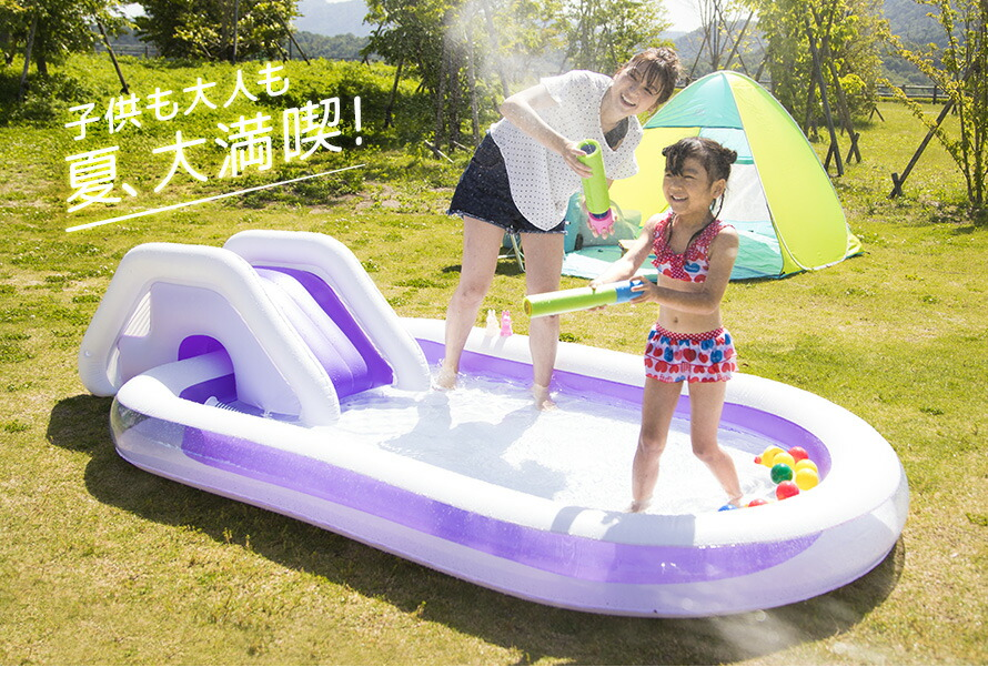 ファミリープール 滑り台付き 子供も大人も大満足のプール