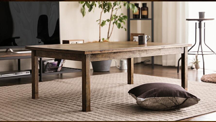 古木材風こたつテーブル