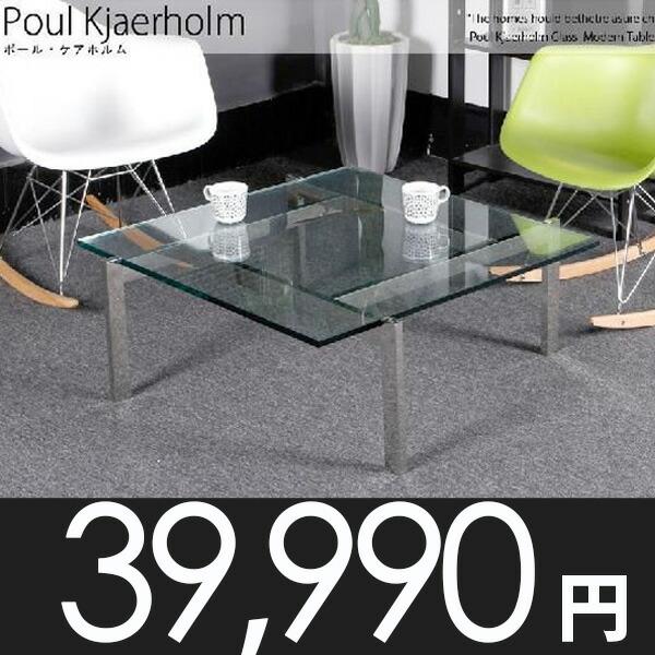 Poul Kjaerholm TABLE