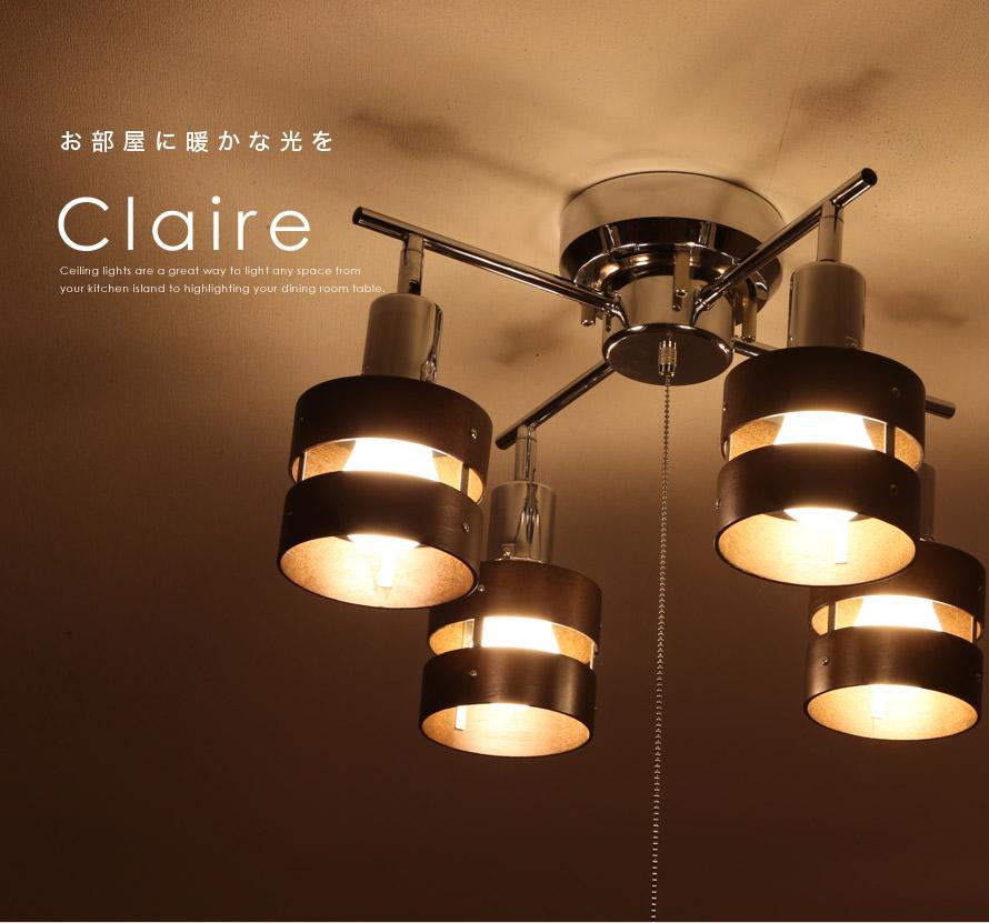 お部屋に暖かな光を Claire
