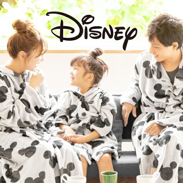 ディズニー公式 着る毛布