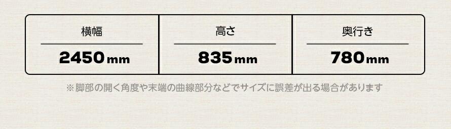 ハンモック 2450mm×835mm×780mm