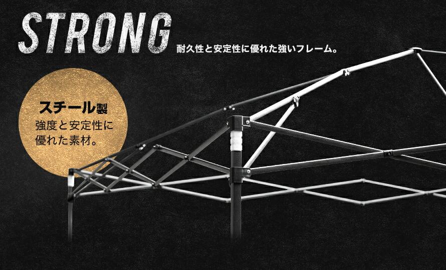タープテント スチール製の強いフレーム
