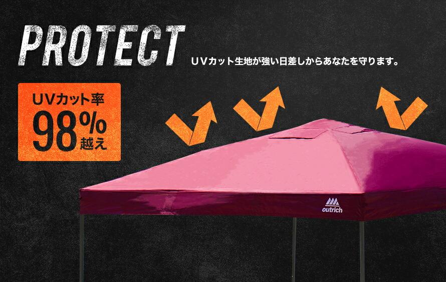 タープテント UVカット生地が強い日差しからあなたを守ります