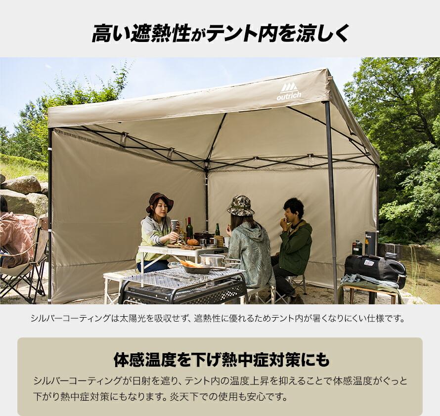 タープテント 高い遮熱性がテント内を涼しく