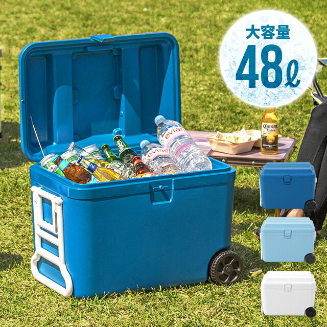 outrich クーラーボックス 48L