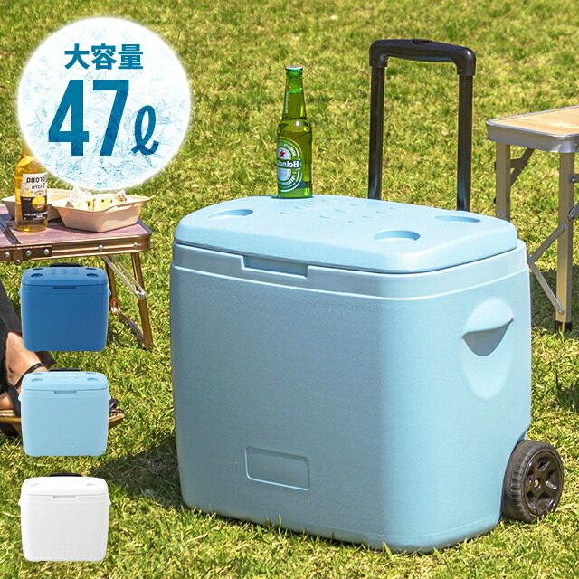 outrich クーラーボックス 47L