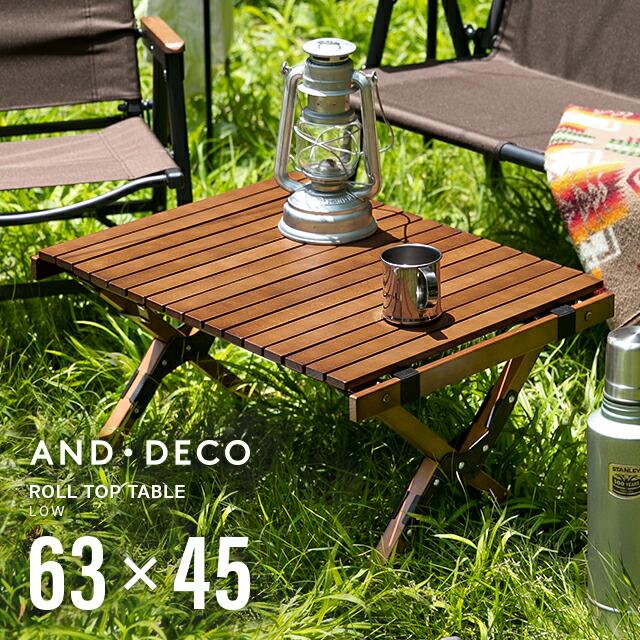 AND・DECO ウッドテーブル 63×45cm