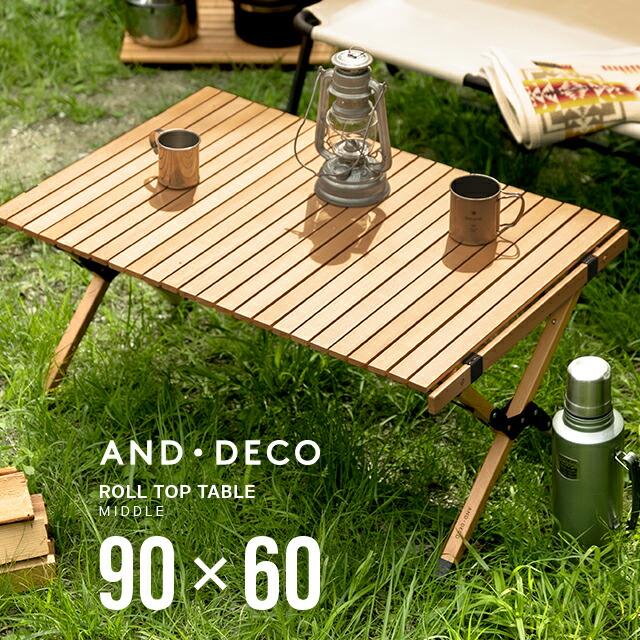 AND・DECO ウッドテーブル 90×60cm ミドルタイプ